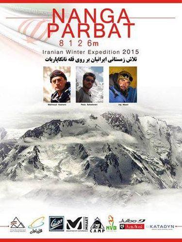 Iranian Winter Expedition 2015