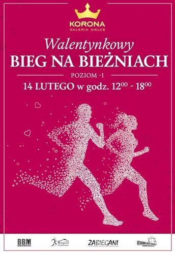 Bieg Walentynkowy na bieżniach w Galerii Korona